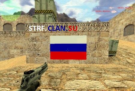 флаги для кс 1.6